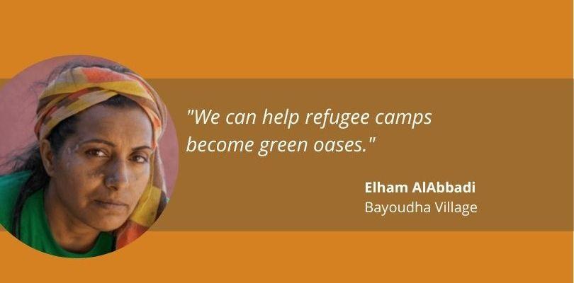 Roundtables: Refugee and Restoration Camps, Elham AlAbbadi